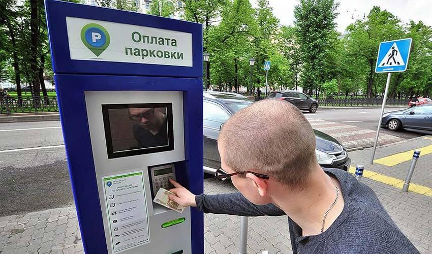 Оплата парковки в Москве - все о паркинге