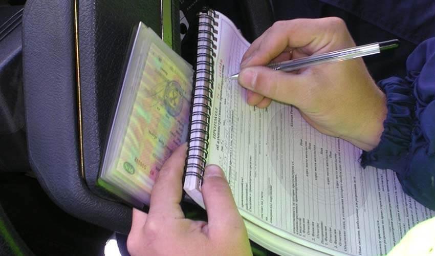 Штрафы ГИБДД по фамилии имени отчеству и дате рождения