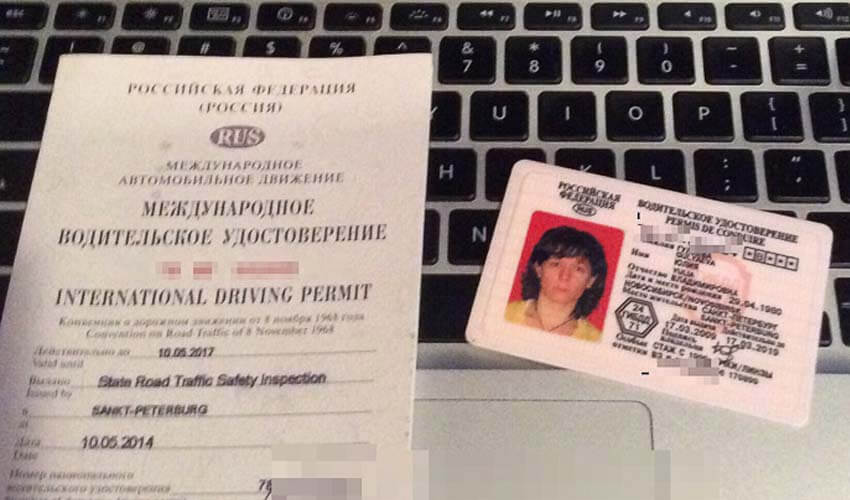 Истек срок водительских прав что нужно для замены 2018 189