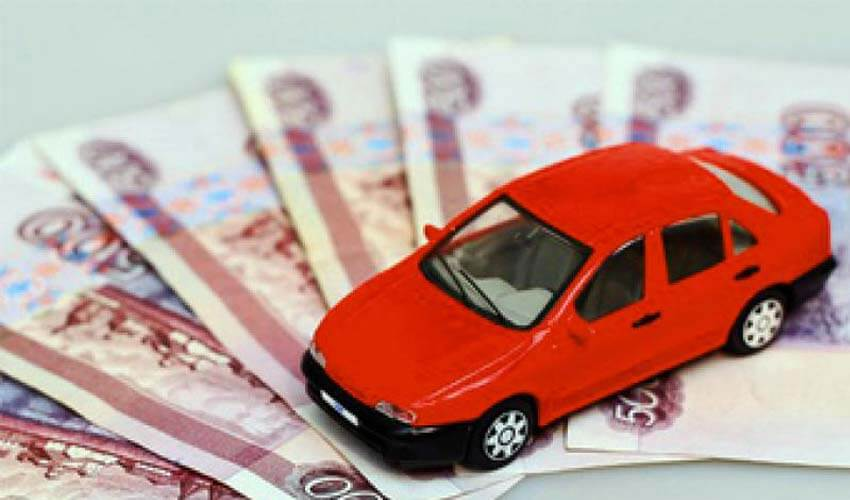 Документы для оформления купли-продажи авто