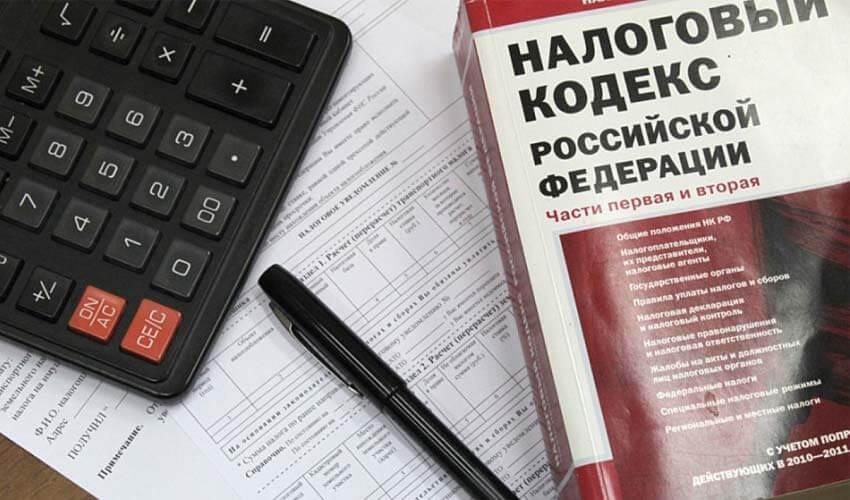 Какие документы необходимы для получения налоговых льгот