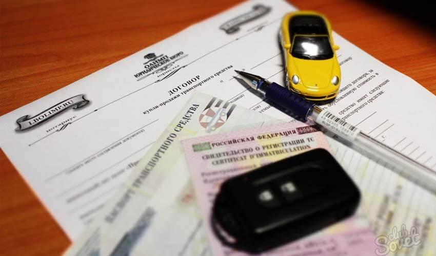 Оплата транспортного налога в случае смерти хозяина авто
