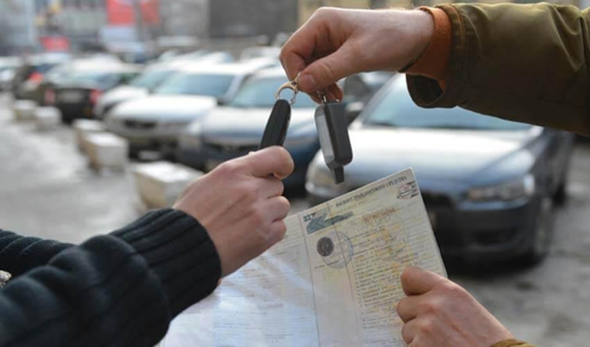 Порядок действий при оплате транспортного налога на проданную машину