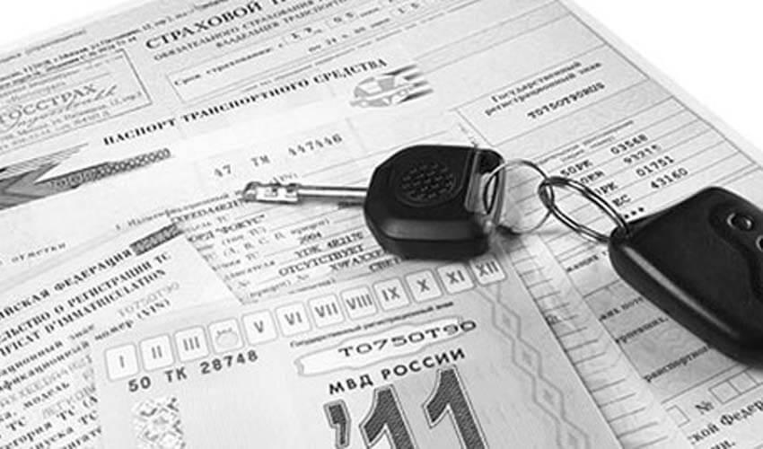 Процедура регистрации автомобиля в ГИБДД