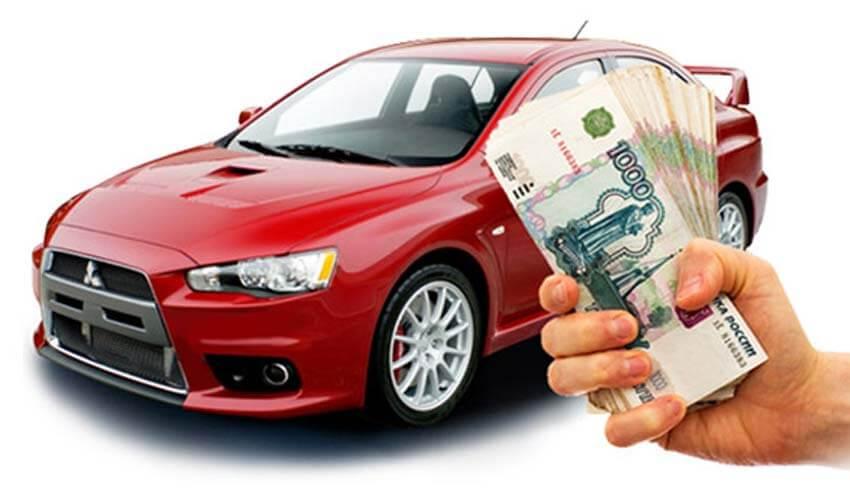 Возврат кредитного автомобиля