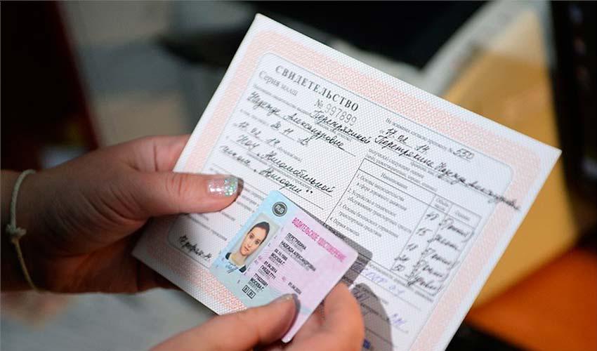 Госпошлина за замену водительского удостоверения стоимость 2017