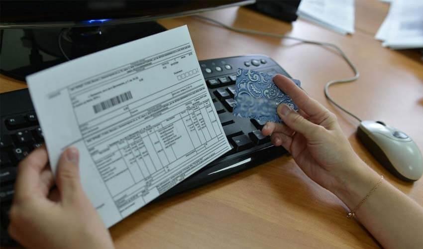 Использование интернет-ресурсов для оплаты долгов перед ЖКХ