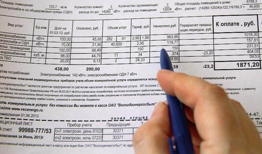 Как узнать едирый лицевой счет для оплаты жкх по адресу