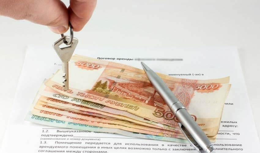 Оплата за аренду жилого помещения и особенности расчета