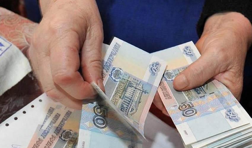Какой размер пенсии в башкирии