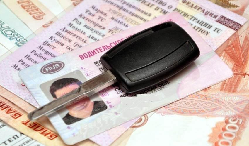 Сколько стоит замена водительского удостоверения