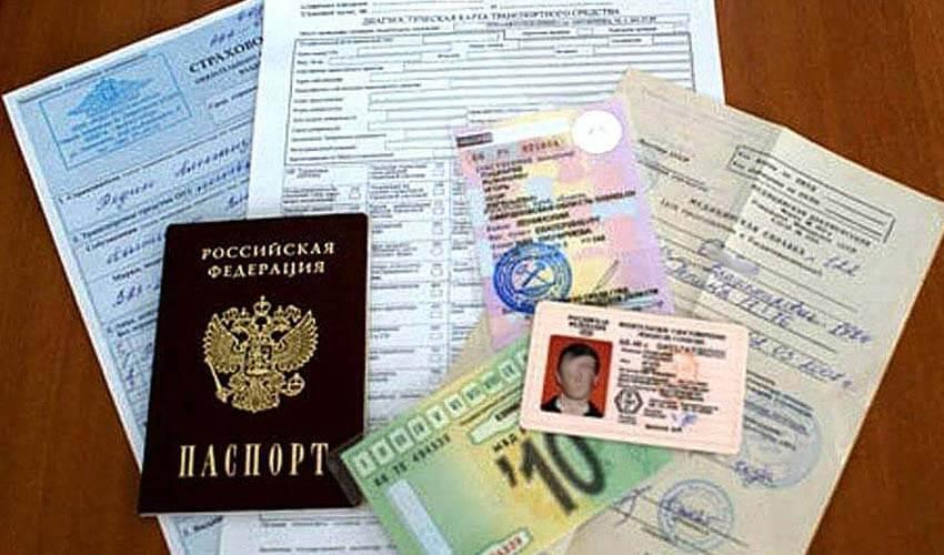 Список необходимых документов для замены водительского удостоверения