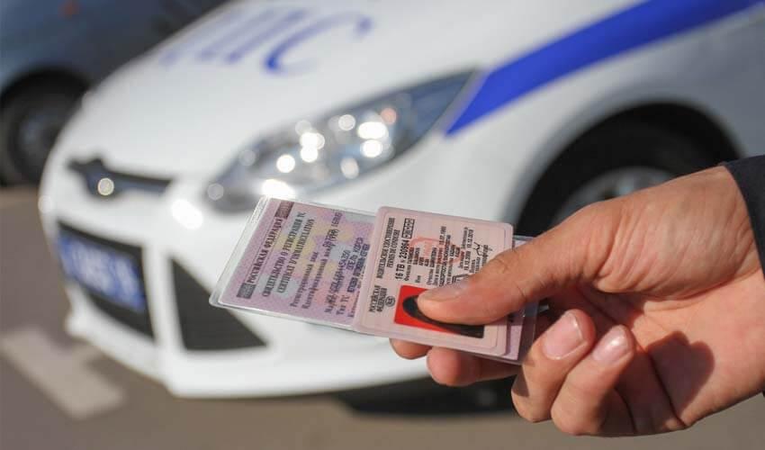 Замена водительских прав на портале ГОСУСЛУГИ