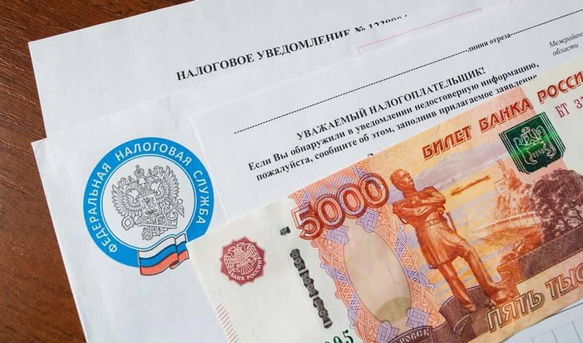 """""""Письма счастья"""" - уведомления об оплате налога на имущество"""