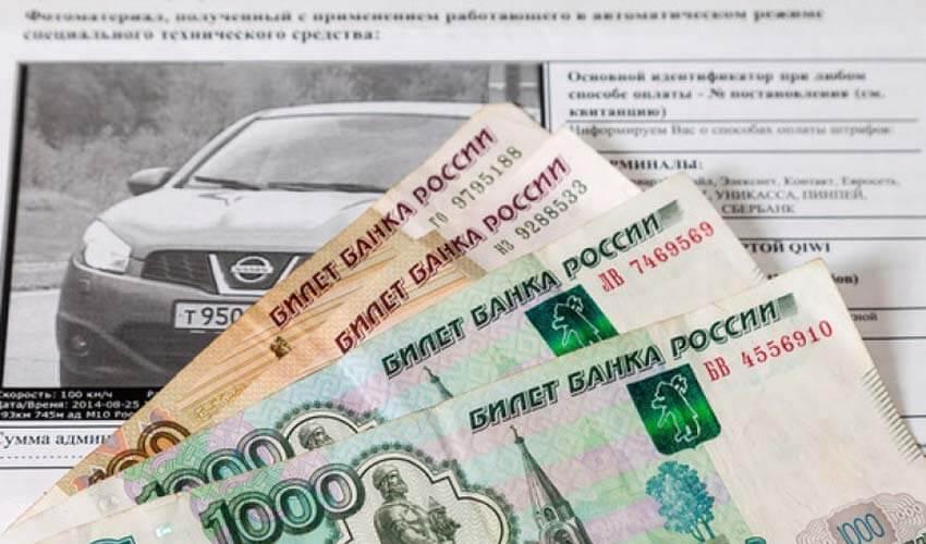 Стоимость регистрации автомобиля в ГИБДД