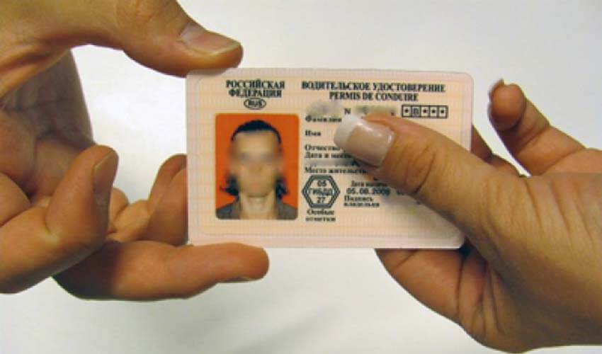 Условия возврата водительских прав