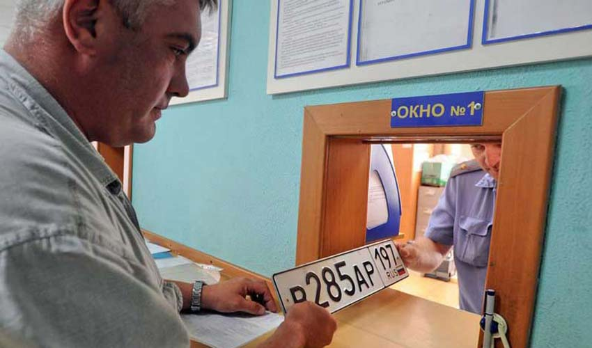 Процедура снятия автомобиля с учета в ГИБДД