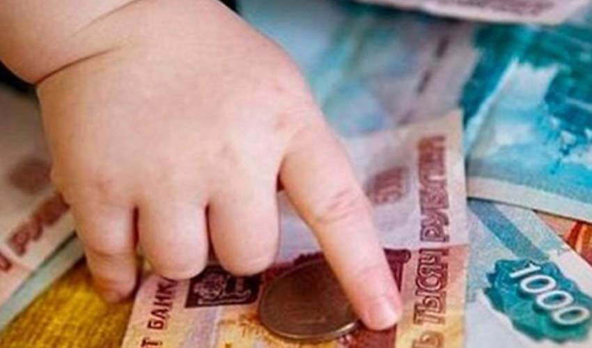 Региональный материнский капитал за рождение ребенка