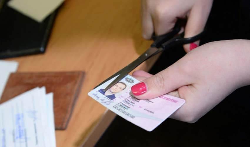 Лишение водительских прав за долги в 2017 году