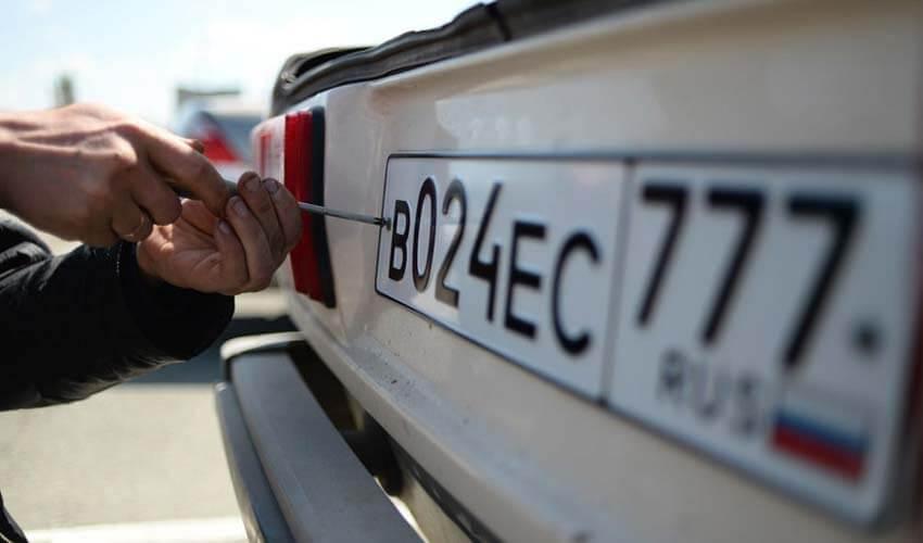Штраф за непостановку авто на учет в 2017 году