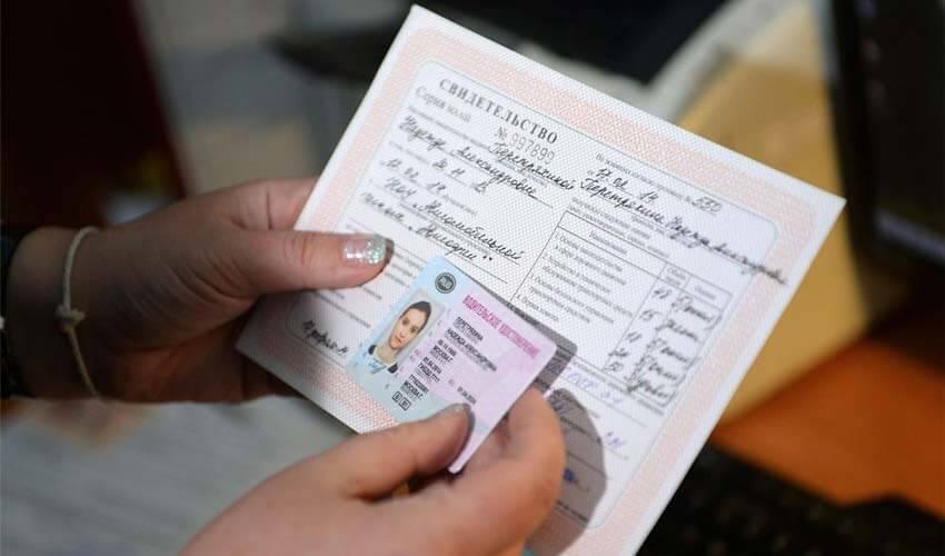 Замена водительского удостоверения в связи со сменой фамилии 2017