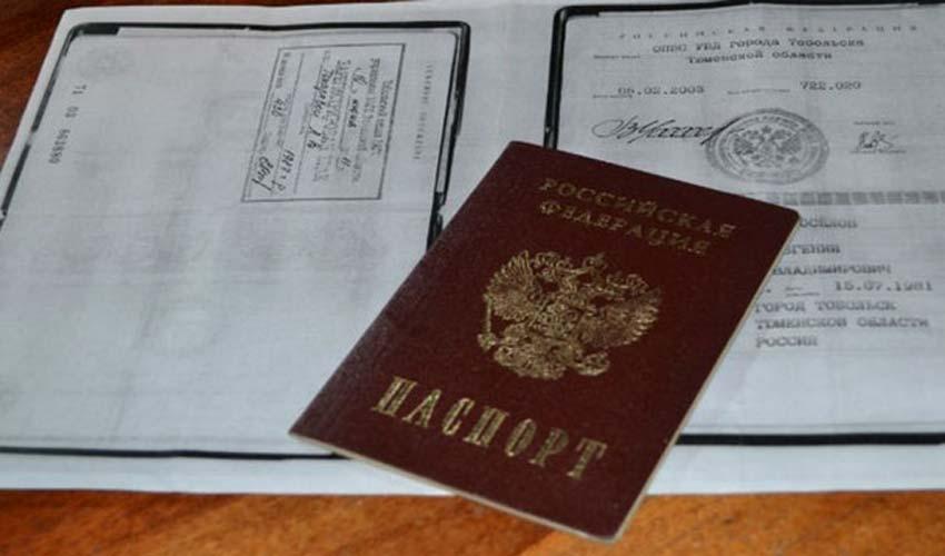 Можно ли оформить кредит по ксерокопии чужого паспорта?