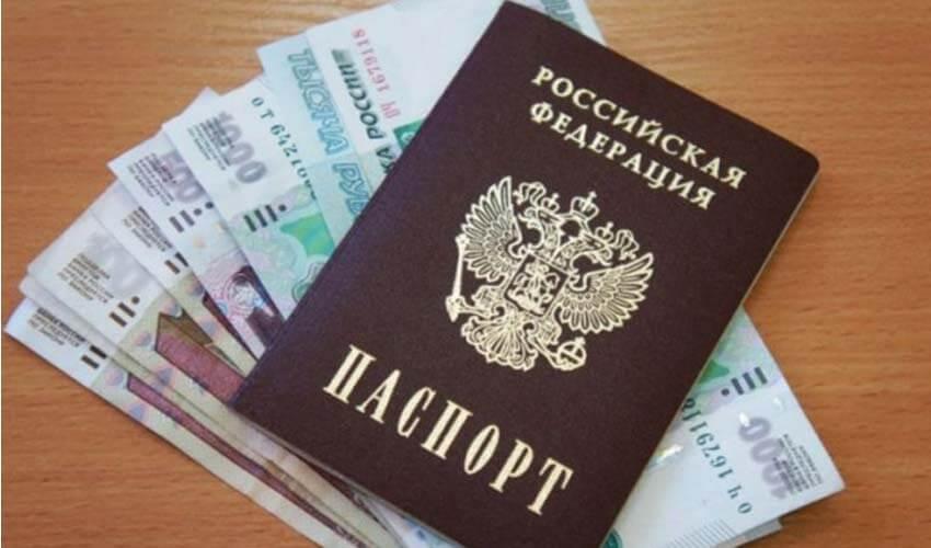Можно ли взять кредит на чужой паспорт?