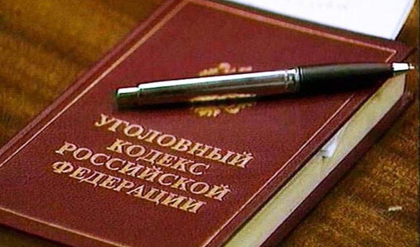 Статья 105 УК РФ - убийство