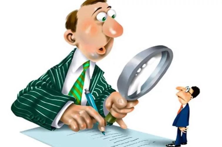 проверка физ лиц на банкротство
